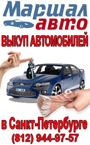 Нотариус, нотариальная контора Санкт-Петербург
