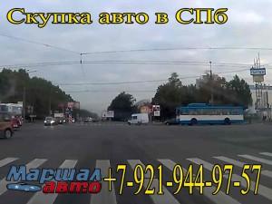 Скупка авто в любом состоянии в СПб