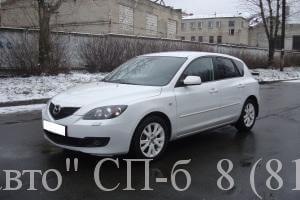 Mazda 3 I 06г. 1.6 АT 1 в Санкт-Петербурге