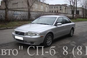 Volvo S80 I 01г. 2.4 AT 1 в Санкт-Петербурге
