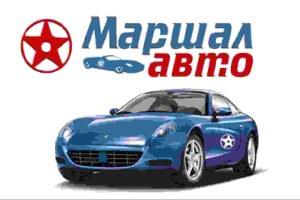 контакты маршал авто в Санкт-Петербурге