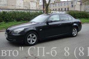 Продать BMW 525 2008 г.