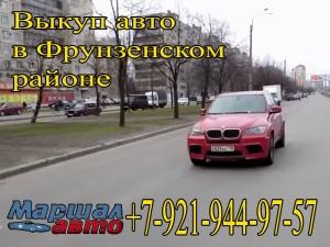 Фрунзенский район Санкт-Петербурга