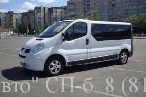 Renault Trafic 09 г. (Рено Трафик) в Санкт-Петербурге и Ленинградской области