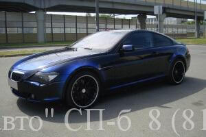 продать автомобиль BMW 645 05 г