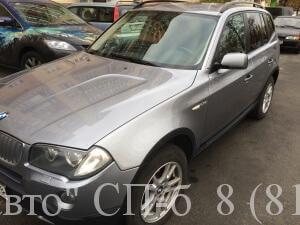 Автосалон предлагает продать автомобиль BMW X3 2008 г