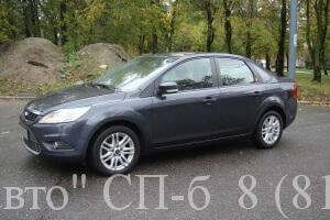 """Автосалон """"Маршал авто"""" предлагает продать Ford Focus 2 2008 г"""