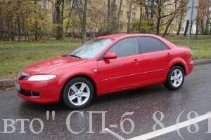 Автосалон предлагает продать автомобиль Mazda 6 2007 года выпуска