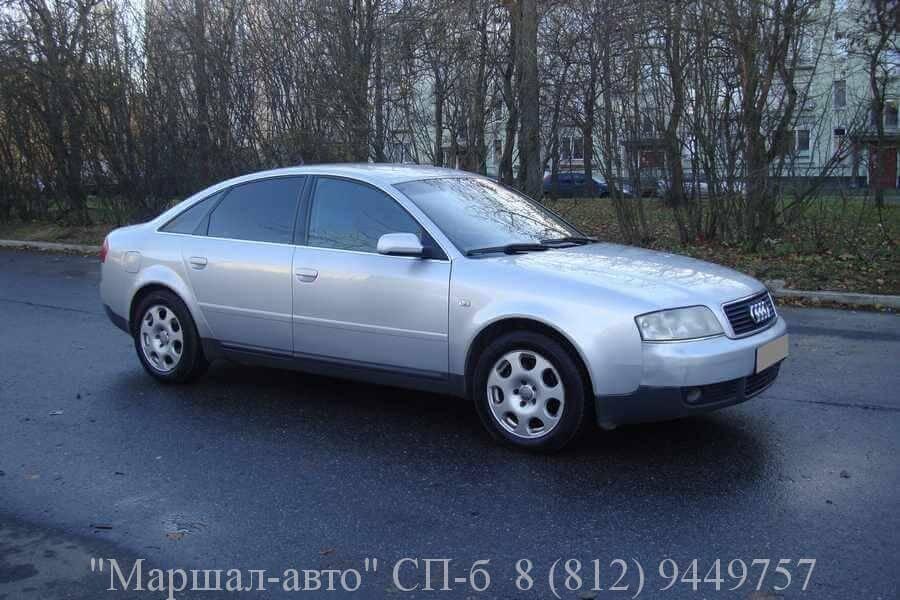 Автосалон предлагает продать автомобиль Audi A6 2001 года выпуска