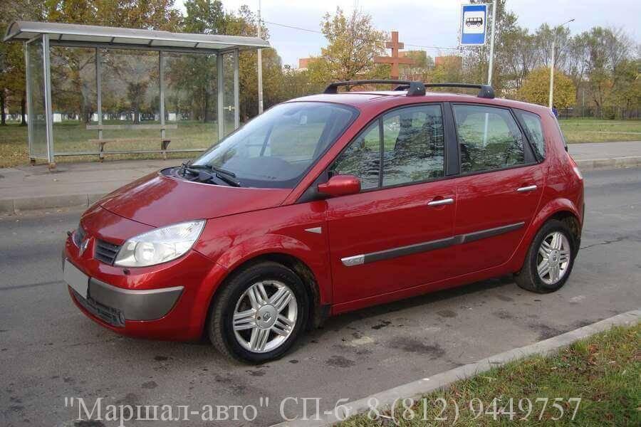 Автосалон предлагает продать автомобиль Renault Scenic 2 2006 г