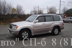 Автосалон предлагает продать автомобиль Toyota Land Cruiser 100 2002 г