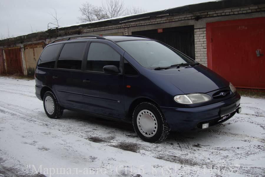 Автосалон предлагает продать автомобиль Ford Galaxy 1 1997 г