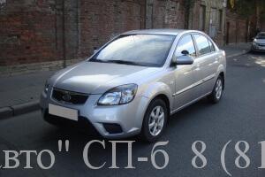 предлагаем продать авто Kia Rio 2 2010 года выпуска