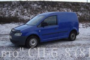 Предлагаем автомобиль Volkswagen Caddy 3 2005 год